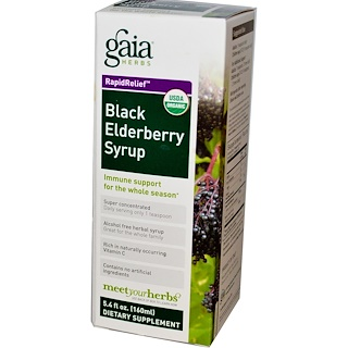 Gaia Herbs, 迅速な緩和、ブラックエルダーベリーシロップ、5.4 fl oz (160 ml)