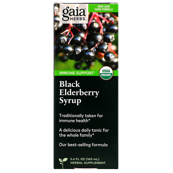 Black Elderberry Syrup, 5.4 fl oz (160 ml)