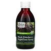Gaia Herbs, ブラックエルダーベリーナイトタイムシロップ、160ml(5.4液量オンス)