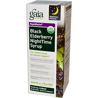Gaia Herbs, Rapid Relief, Black Elderberry NightTime Syrup, 5.4 fl oz (160 ml)