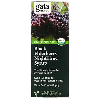 Gaia Herbs, сироп из черной бузины для приема перед сном, 160мл (5,4жидк.унции)