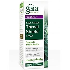 Gaia Herbs, Спрей для защиты горла, шалфей и алоэ, 30 мл