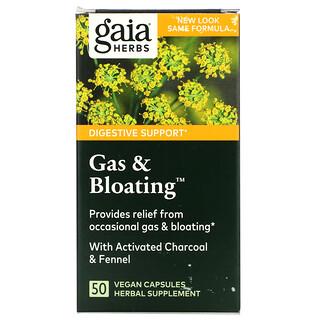Gaia Herbs, 가스 및 팽만감 완화제, 베지 캡슐 50정
