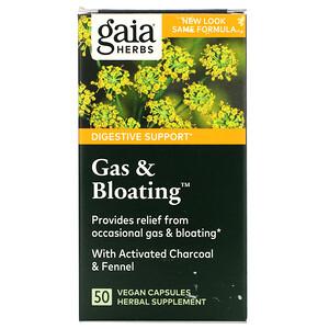 Гайа Хербс, Gas & Bloating, 50 Vegan Capsules отзывы