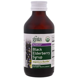 Gaia Herbs, Black Elderberry Syrup, 3 fl oz (89 ml)