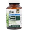 Gaia Herbs, 甲状腺のサポート、液体べジ植物カプセル 120錠