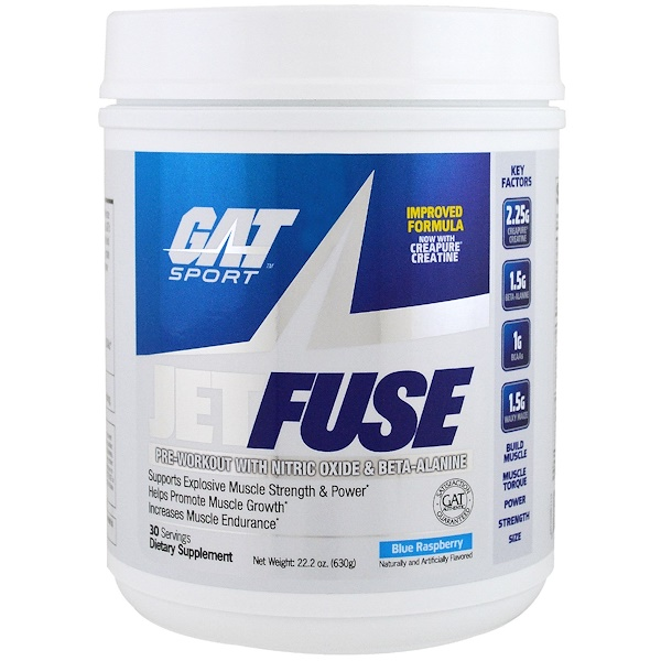 GAT, Jetfuse Pre-Workout, Blue Raspberry, 22.2 oz (63 g) (Discontinued Item)