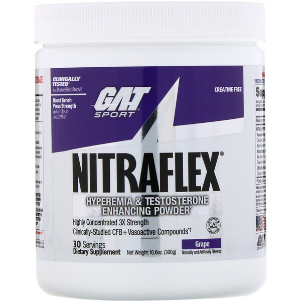 NITRAFLEX, Grape, 10.6 oz (300 g)