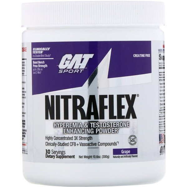 GAT, NITRAFLEX, Grape, 10.6 oz (300 g)