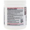 GAT, Nitraflex, Black Cherry, 10.6 oz (300 g)