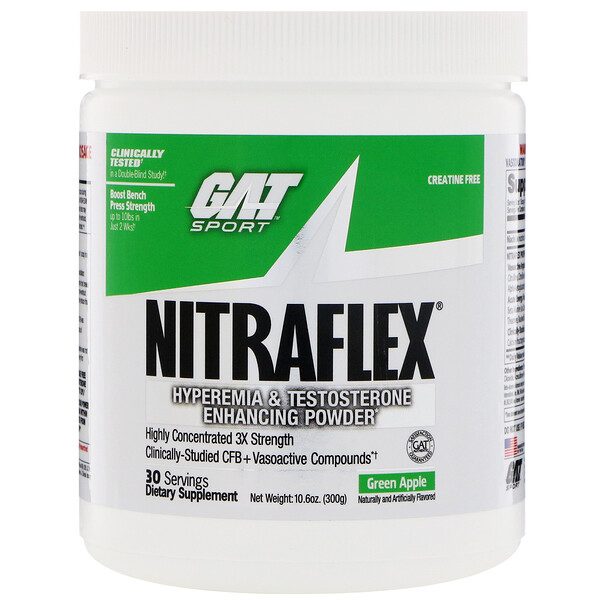 NITRAFLEX, Green Apple, 10.6 oz (300 g)
