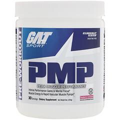 GAT, 鍛煉前肌肉巔峰表現補給,樹莓檸檬水,9盎司(255克)