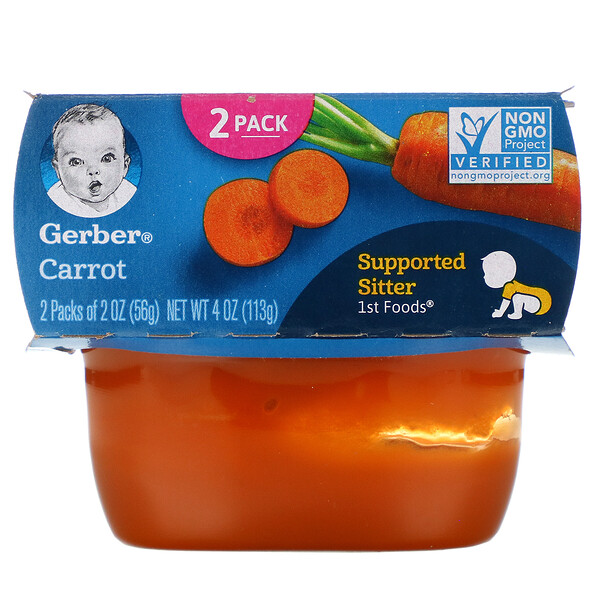 Carrot, 2 Pack, 2 oz (56 g) Each