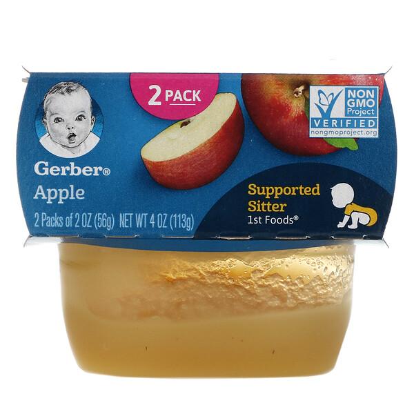 Apple, 2 Pack, 2 oz (56 g) Each