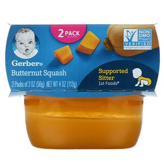 Gerber, Butternut Sqash, Butternusskürbis, 2er-Pack, je 56g (2oz.)