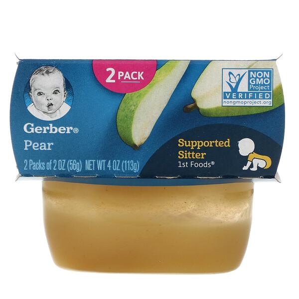 Pear, 2 Pack, 2 oz (56 g) Each