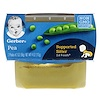 Gerber, 1st Foods, Pea, 2 Pack, 2 oz (56 g) Each