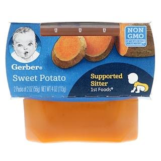 Gerber, ファーストフード、サツマイモ、2袋、各2 oz (56 g)