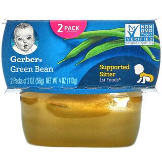 Gerber, Green Bean, grüne Bohnen, 2er-Pack, je 56g (2oz.)