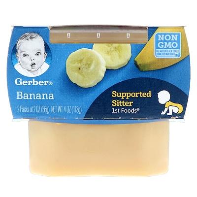 Gerber 1st Foods,香蕉,2包,每包2盎司(56克)