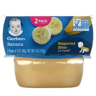 Gerber, Banana, Banane, 2er-Pack je 56g (2oz.)