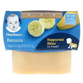 Gerber, 1st Foods, Banana, 2 Packs, 2 oz (56 g) Each