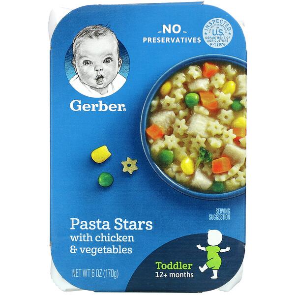 Pasta Stars with Chicken & Vegetables, Toddler, 12+ Months, 6 oz (170 g)