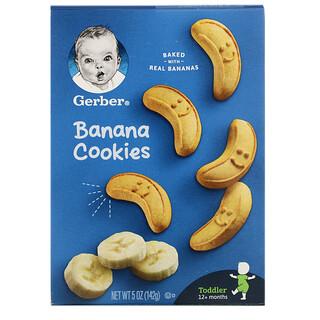Gerber, كعك الموز، للأطفال بعمر 12 شهر فما فوق، 5 أونصة (142 جم)