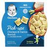 Gerber, Pick-Ups, Chicken & Carrot Ravioli in a Chicken Broth, Toddler, 12+ Months, 6 oz (170 g)