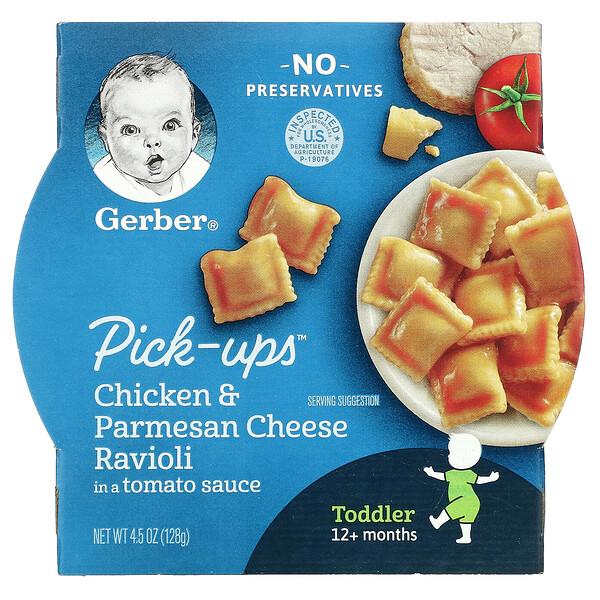 Pick-Ups, Chicken & Parmesan Cheese Ravioli, Toddler, 12+ Months, 4.5 oz (128 g)