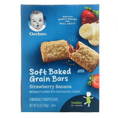 Купить Gerber Мягкие запеченные зерновые батончики, для детей от 12 месяцев, клубника и банан, 8 батончиков, 156 г (5, 5унции)