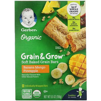 Купить Gerber Organic, Grain & Grow, мягкие запеченные зерновые батончики, от 12месяцев, со вкусом банана, манго и ананаса, 8батончиков по 19г