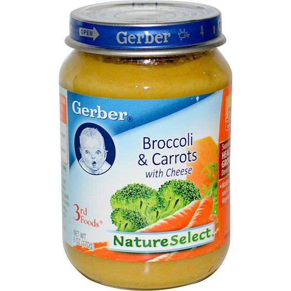 Gerber, Третья пища, природный выбор, брокколи и морковь с сыром, 6 унций (170 г) (Discontinued Item)