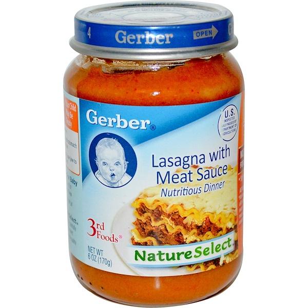 Gerber, 3rd Foods, NatureSelect, Лазанья с соусом к мясным блюдам, 170 г (Discontinued Item)