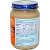 Gerber, 3rd Foods, NatureSelect, Banana Strawberry, 6 oz (170 g) (Discontinued Item)