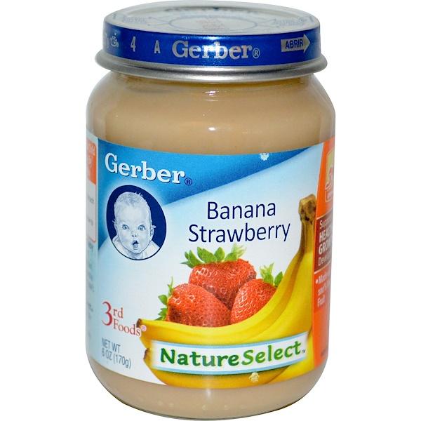 Gerber, Для малышей от 9 месяцев и старше, Выбор природы, банан и клубника, 6 унций (170 г) (Discontinued Item)