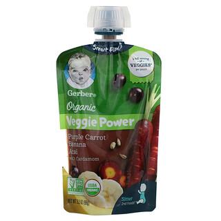 Gerber, Smart Flow 有機素食果泥,紫蘿蔔 / 香蕉 / 巴西莓 / 豆蔻,3.5 盎司(99 克)