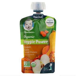 Gerber, Smart Flow, Organic, Veggie Power, Squash, Apple, Sweet Potato with Turmeric, 3.5 oz (99 g)