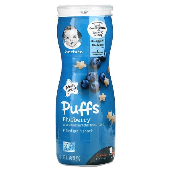 Puffs, Puffed Grain Snack, 8+ Months, Blueberry, 1.48 oz (42 g)