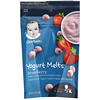 Gerber, Yogurt Melts,  8+ Months, Strawberry, 1.0 oz (28 g)