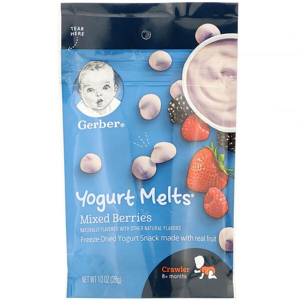 Gerber, Graduates, Yogurt Melts, от 8 месяцев, смесь ягод, 28 г (1,0 унция)