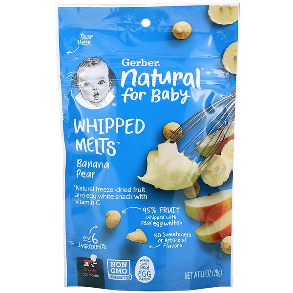 Whipped Melts, Banana Pear, Crawler, 10+ Months, 1.0 oz (28 g)