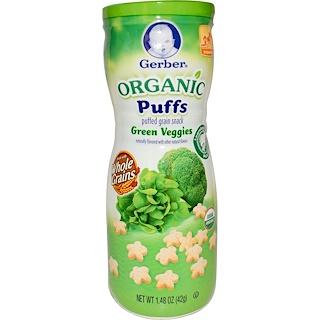 Gerber, Organic Puffs, Green Veggies, 1.48 oz (42 g)