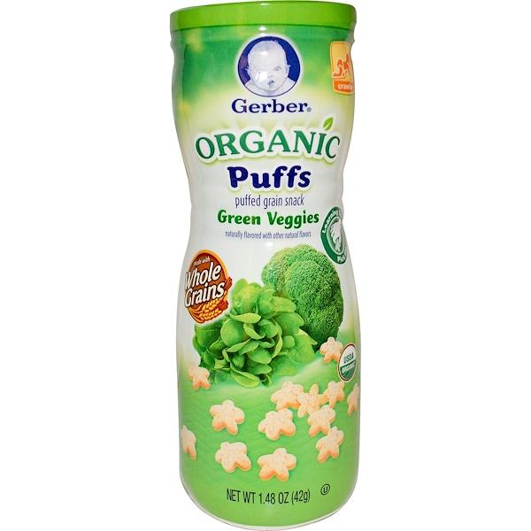 Gerber, Organic Puffs, Green Veggies, 1.48 oz (42 g) (Discontinued Item)