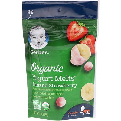 Купить Gerber Organic, Yogurt Melts, для малышей от 8месяцев, с бананом и клубникой, 28г (1, 0унция)