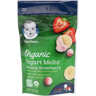 Gerber, Organic, Yogurt Melts, 8 + Months, Banana Strawberry, 1.0 oz (28 g)