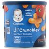Gerber, Lil' Crunchies، للرضع، أكثر من 8 شهور، طماطم من حديقة، 1.48 أونصة (42 جم)