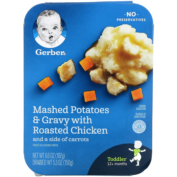 Mashed Potatoes & Gravy with Roasted Chicken And Carrots, Toddler, 12+ Months, 6.6 oz (187 g)