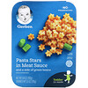 Gerber, Pasta Stars In Meat Sauce and A Side of Green Beans, Toddler, 12+ Months, 6.8 oz (192 g)