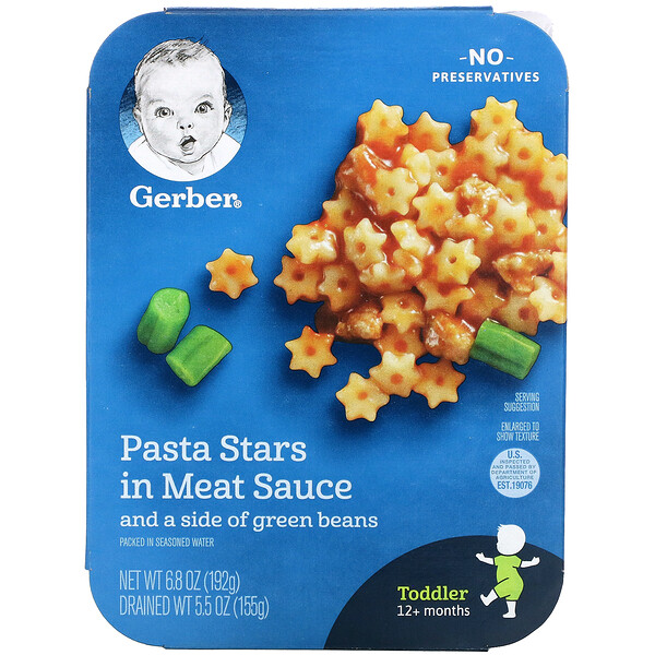 Pasta Stars In Meat Sauce and A Side of Green Beans, Toddler, 12+ Months, 6.8 oz (192 g)